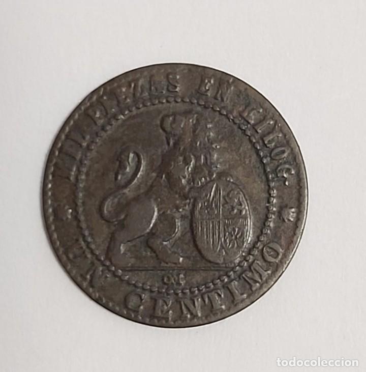 Monedas de España: LOTE 1, 2, 5 Y 10 CÉNTIMOS 1870. VER FOTOS - Foto 6 - 222138956