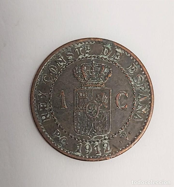 Monedas de España: LOTE 3 MONEDAS DE 1 CÉNTIMO 1906-1912-1913. Estrellas visibles. Ver imágenes - Foto 6 - 222141070