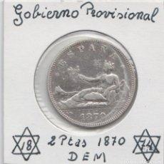 Monedas de España: 2 PESETAS - GOBIERNO PROVISIONAL 1870 *74. Lote 222218642