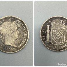 Monedas de España: MONEDA. ISABEL II. 2 ESCUDOS. 1867. PLATA. CECA. MADRID. VER FOTOS. Lote 222530546