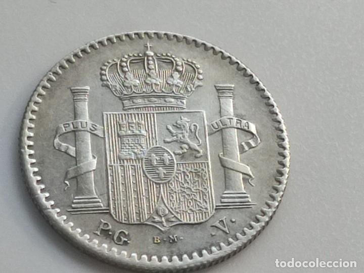 Monedas de España: 5 CENTAVOS 1896 PUERTO RICO ensayador PGV . preciosa MBC+ grabador y ensayadores en la misma cara - Foto 6 - 222552091
