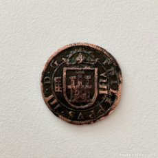 Monedas de España: PHILIPPVS III . D . G - HISPANIARVM REX. Lote 222864251