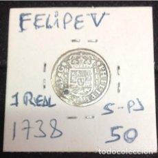Monedas de España: MONEDA 1 REAL FELIPE V. 1738..SP-J..PLATA. Lote 222897801