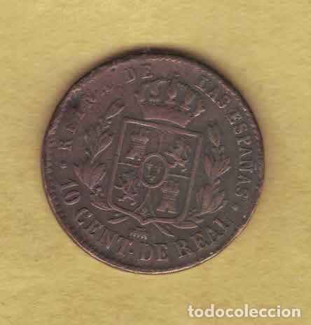 Monedas de España: Isabel II. 1859. 10 céntimos de real. Segovia. 064 - Foto 2 - 222903078