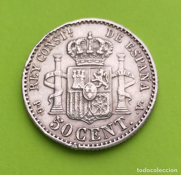 Monedas de España: ANTIGUA MONEDA DE ESPAÑA 50 CENTIMOS 1894 ALFONSO XIII, PLATA 835 - Foto 3 - 222912446