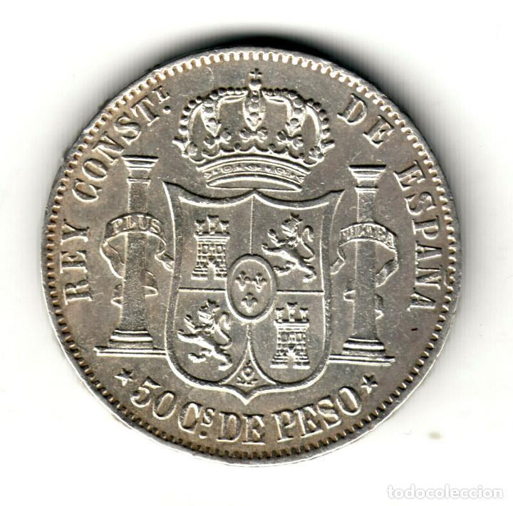 Monedas de España: ESPAÑA 50 Centavos de Peso plata 1885 Alfonso XII Manila (Islas Filipinas) S/C - Foto 2 - 222963620