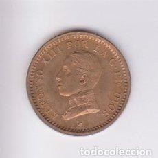 Moedas de Espanha: MONEDAS - ALFONSO XIII - 2 CÉNTIMOS 1911 (SC). Lote 223866120