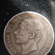 Moedas de Espanha: 2 PESETAS 1883. Lote 224360860
