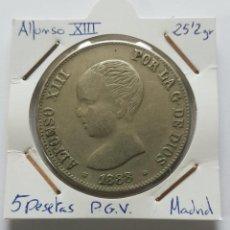 Monedas de España: MONEDA, 5 PESETAS, 1888, MADRID, 3,8 CM DE DIÁMETRO, 25,2 GRAMOS. NO SE PEGA EL IMÁN.. Lote 224876075