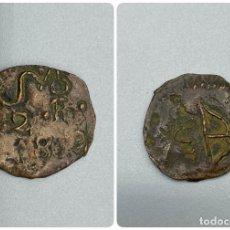 Monedas de España: MONEDA. FERNANDO VII. 2 REALES. MORELOS. 1812. VER FOTOS. Lote 224981375