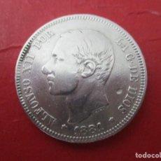 Monedas de España: ALFONSO XII. 2 PESETAS DE PLATA 1881. Lote 225107480