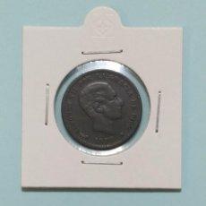 Monedas de España: ANTIGUA MONEDA DE ESPAÑA CINCO CENTIMOS ALFONSO XII 1878 (PÁTINA OSCURA). Lote 225334105