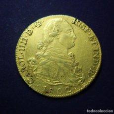 Monedas de España: 8 ESCUDOS (UNA ONZA) - CARLOS IV - MADRID - 1802 - MUY ESCASA. Lote 225345545