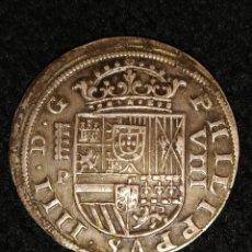 Monedas de España: EXCELENTE OCHO REALES DE FELIPE IV. 1630. SEGOVIA.. Lote 226646265
