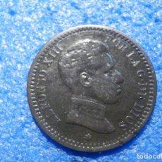 Monedas de España: MONEDA- 2 CÉNTIMOS 1905 - ALFONSO XIII - SM-V 05. Lote 226925110