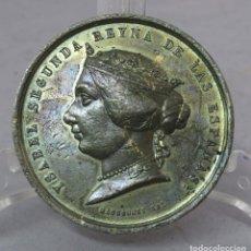 Monedas de España: MEDALLA ISABEL II RECAUDAR FONDOS PARA LA GUERRA DE MARRUECOS DE 1859 EDITADA POR FRANCIS MASSONET. Lote 227137080