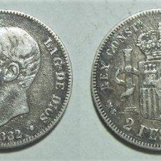 Monedas de España: MONEDA DE ALFONSO XII 2 PESETAS 1882 PLATA. Lote 227450990