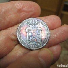 Monedas de España: MONEDA DE 3/4 DE 1845 DE ISABEL II DE CATALUÑA ESCASA Y RARA ASÍ. Lote 228605490