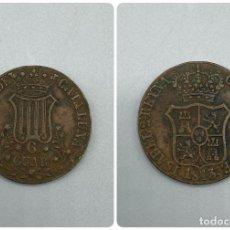 Monedas de España: MONEDA. CATALUÑA. ISABEL II. 6 CUARTOS. 1843. VER. Lote 229495740