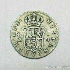 Monedas de España: 1 REAL 1782 MADRID PJ CARLOS III. Lote 230517530