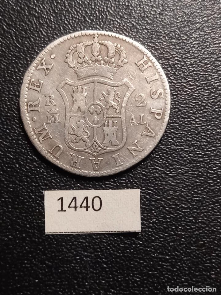 Monedas de España: España 2 reales 1808 Madrid - Foto 2 - 230916820
