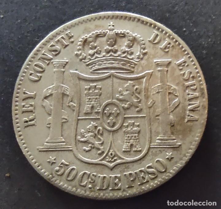 Monedas de España: ESPAÑA FILIPINAS, 50 centimos de PESO 1885 ORIGINAL PLATA. ¡¡¡¡LIQUIDACION - Foto 2 - 230950425