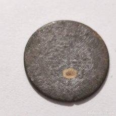 Monedas de España: ANTIGUA MONEDA ESPAÑA - HACIA 1600 A IDENTIFICAR. Lote 231385610