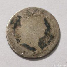 Monedas de España: ANTIGUA MONEDA ESPAÑA - HACIA 1700 A IDENTIFICAR - EN PLATA. Lote 231385715