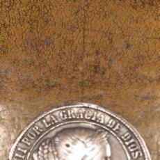 Monedas de España: 5 CÉNTIMOS DE ESCUDO 1867. Lote 232918955