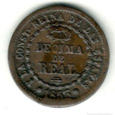 Monedas de España: ESPAÑA DECIMA DE REAL COBRE 1853 SEGOVIA - REINA ISABEL II. Lote 232923525