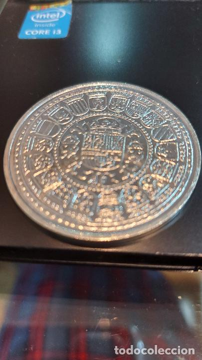 Monedas de España: MONEDA DE REPRODUCCION DE FELIPE II - Foto 2 - 234026580