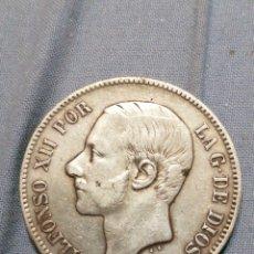 Monedas de España: 5 PESETAS DE PLATA 1885 ESTRELLA 87 EXCELENTE. Lote 235295810