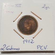 Monedas de España: ALFONSO XIII, 2 CENTIMOS, DE 1912, PCV, BONITA PATINA.ORIGINAL.. Lote 235459160