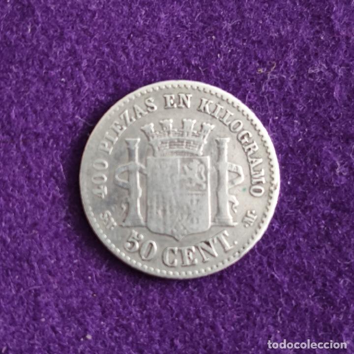 Monedas de España: MONEDA DE 50 CENTIMOS DEL GOBIERNO PROVISIONAL. PLATA. 1870 *_-_. ESPAÑA. ORIGINAL. - Foto 2 - 235503870