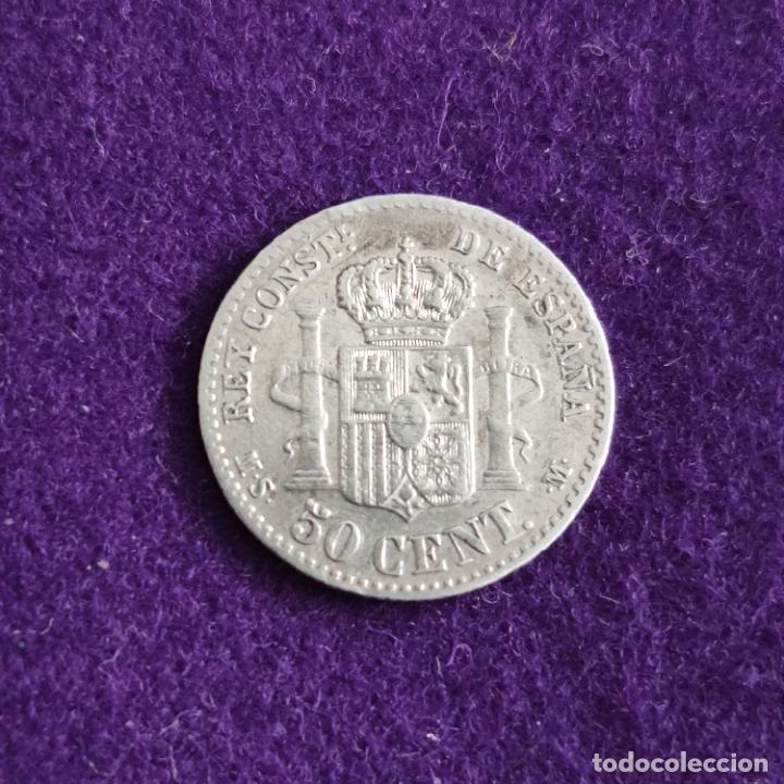 Monedas de España: MONEDA DE 50 CENTIMOS DE ALFONSO XII. BUSTO PEQUEÑO. PLATA. 1880 *8-0. ESPAÑA. ORIGINAL. - Foto 2 - 235504110