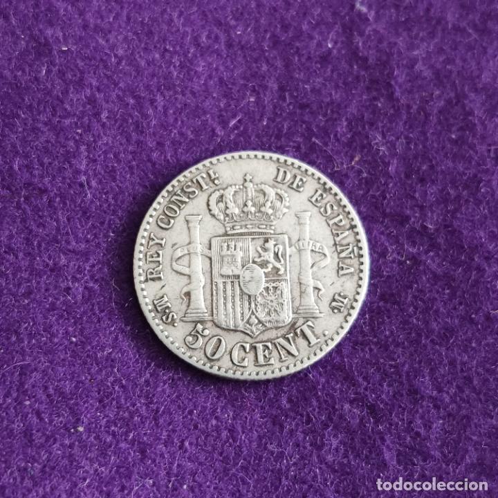 Monedas de España: MONEDA DE 50 CENTIMOS DE ALFONSO XII. BUSTO GRANDE. PLATA. 1880 *8-0. ESPAÑA. ORIGINAL. - Foto 2 - 235504350