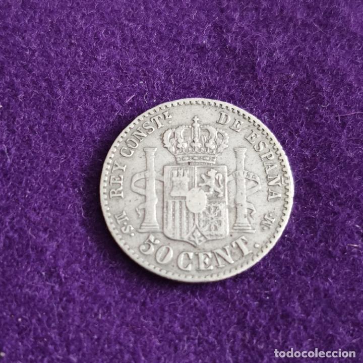 Monedas de España: MONEDA DE 50 CENTIMOS DE ALFONSO XII. PLATA. 1881 *8-1. ESPAÑA. ORIGINAL. - Foto 2 - 235504515