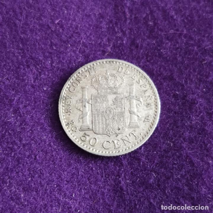 Monedas de España: MONEDA DE 50 CENTIMOS DE ALFONSO XIII. PLATA. 1904 *1-0. ESPAÑA. ORIGINAL. - Foto 2 - 235506265