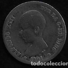 Monedas de España: MONEDA DE 1 PESETA - PLATA - ALFONSO XII - 1891. Lote 235820635