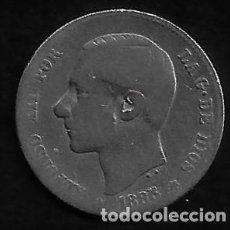 Monedas de España: MONEDA DE 1 PESETA - PLATA - ALFONSO XII -- 1885. Lote 235837910