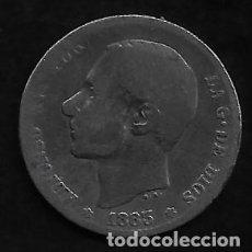 Monedas de España: MONEDA DE 1 PESETA - PLATA - ALFONSO XII -- 1883. Lote 235839565