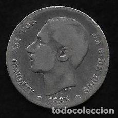 Monedas de España: MONEDA DE 1 PESETA - PLATA - ALFONSO XII -- 1885. Lote 235842090