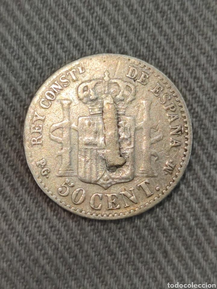 Monedas de España: 50 centimos 1892 España - Foto 2 - 236361080