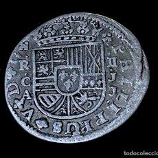 Monedas de España: FELIPE V-2 REALES-CUENCA-JJ-1718 N068. Lote 236841250