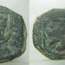 Monedas de España: MONEDA DE CARLOS II 2 MARAVEDIS 1696. Lote 236857465
