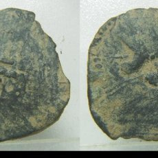 Monedas de España: MONEDA A IDENTIFICAR 22 MM. Lote 236858305