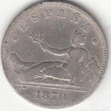 Monedas de España: I REPUBLICA: 2 PESETAS 1870 DEM / PLATA. Lote 236868870