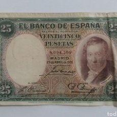 Monedas de España: BILLETE 25 PESETAS 1931 VICENTE LÓPEZ. Lote 237589180