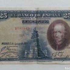 Monedas de España: BILLETE DE 25 PESETAS 1928 CALDERÓN DE LA BARCA. Lote 237591265