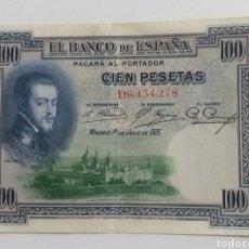 Monedas de España: BILLETE 100 PESETAS 1925 FELIPE LL. Lote 237596580